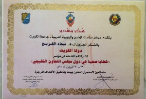 شهادة الجامعة 1
