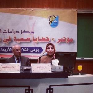 مؤتمر قضايا صحية
